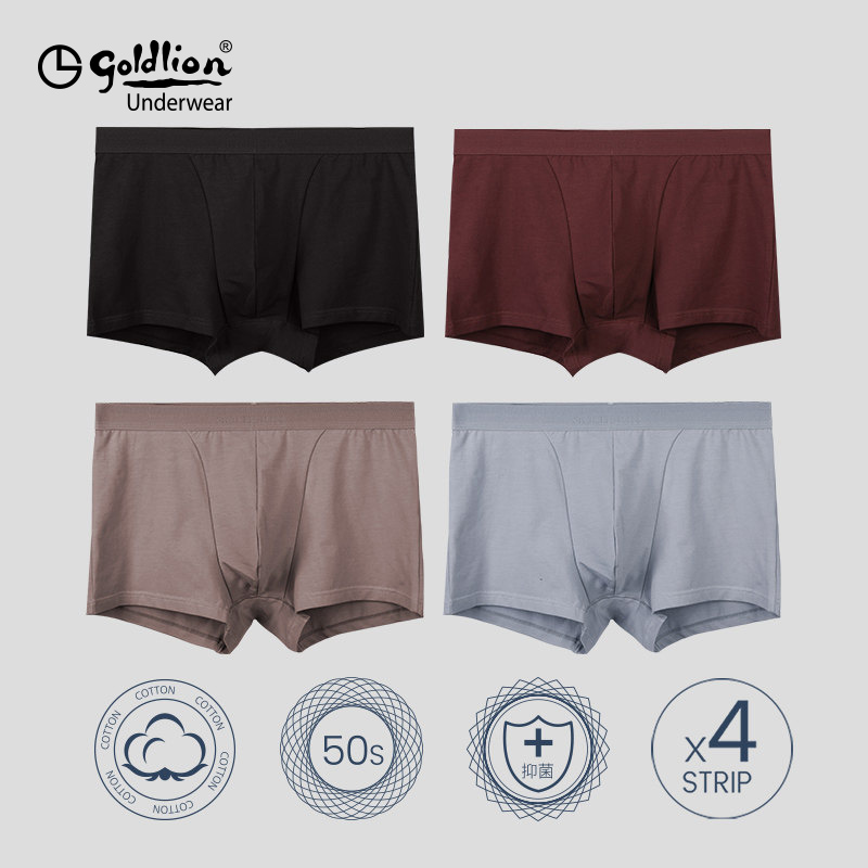 Jinli come underwear men's flat-angle pants summer cotton thin breathable sweatmen's underwear youth four-corner shorts tide