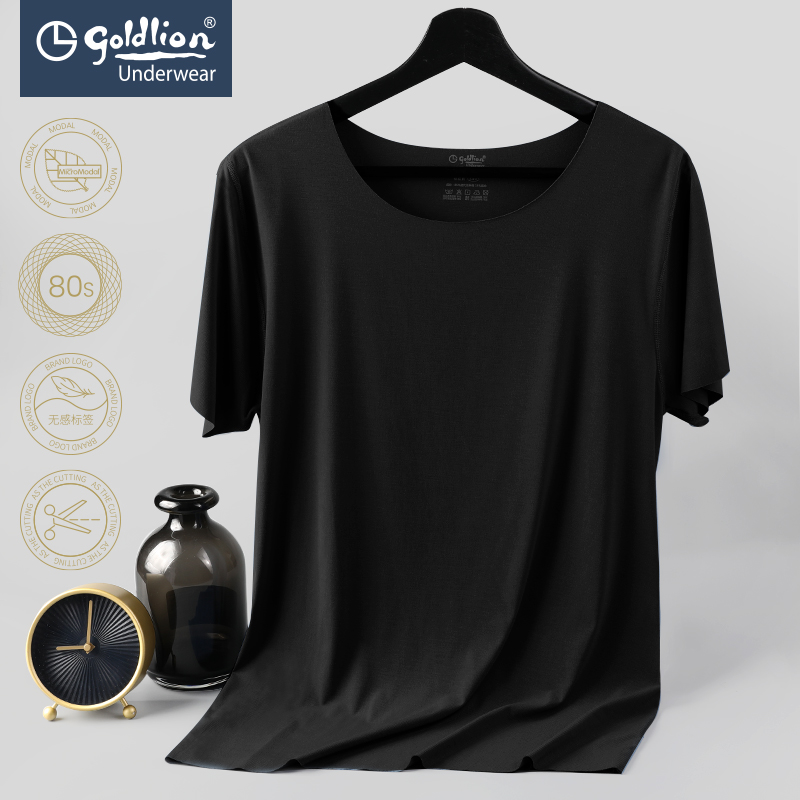 (80S modal)Kim Lee to short-sleeved t-shirt men's Ice Silk traceless sports large size bottoming shirt summer thin tide