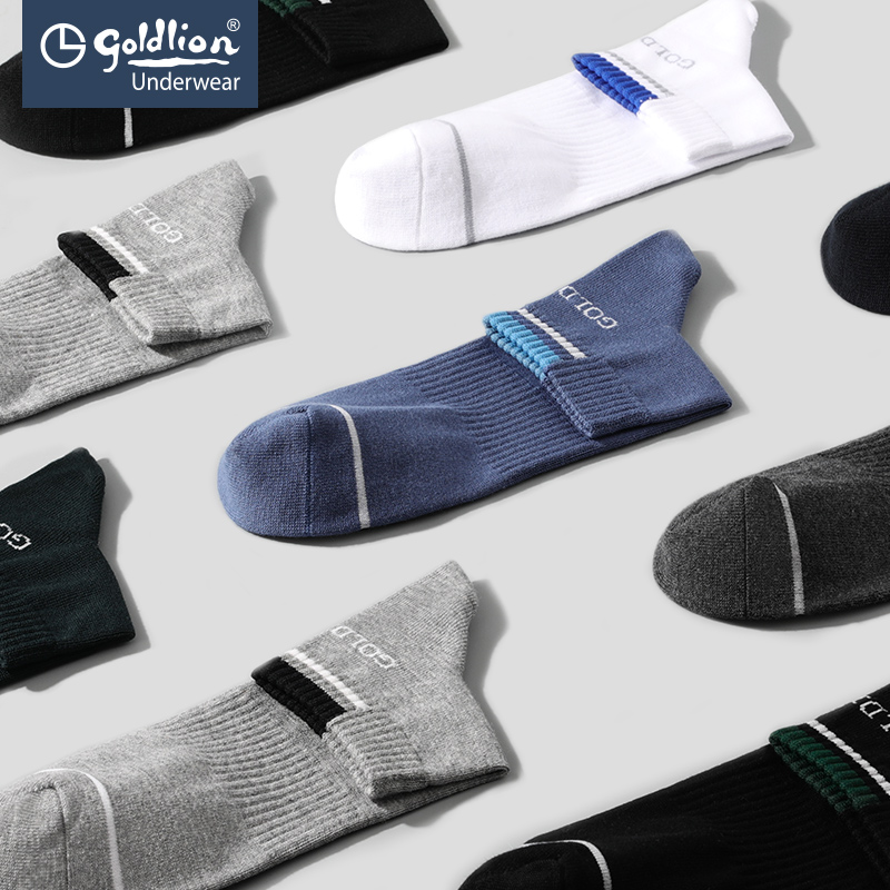 Jin Li to socks male cotton deodorant sweat breathable low to help men's socks spring and summer thin section shallow mouth Sports non-slip