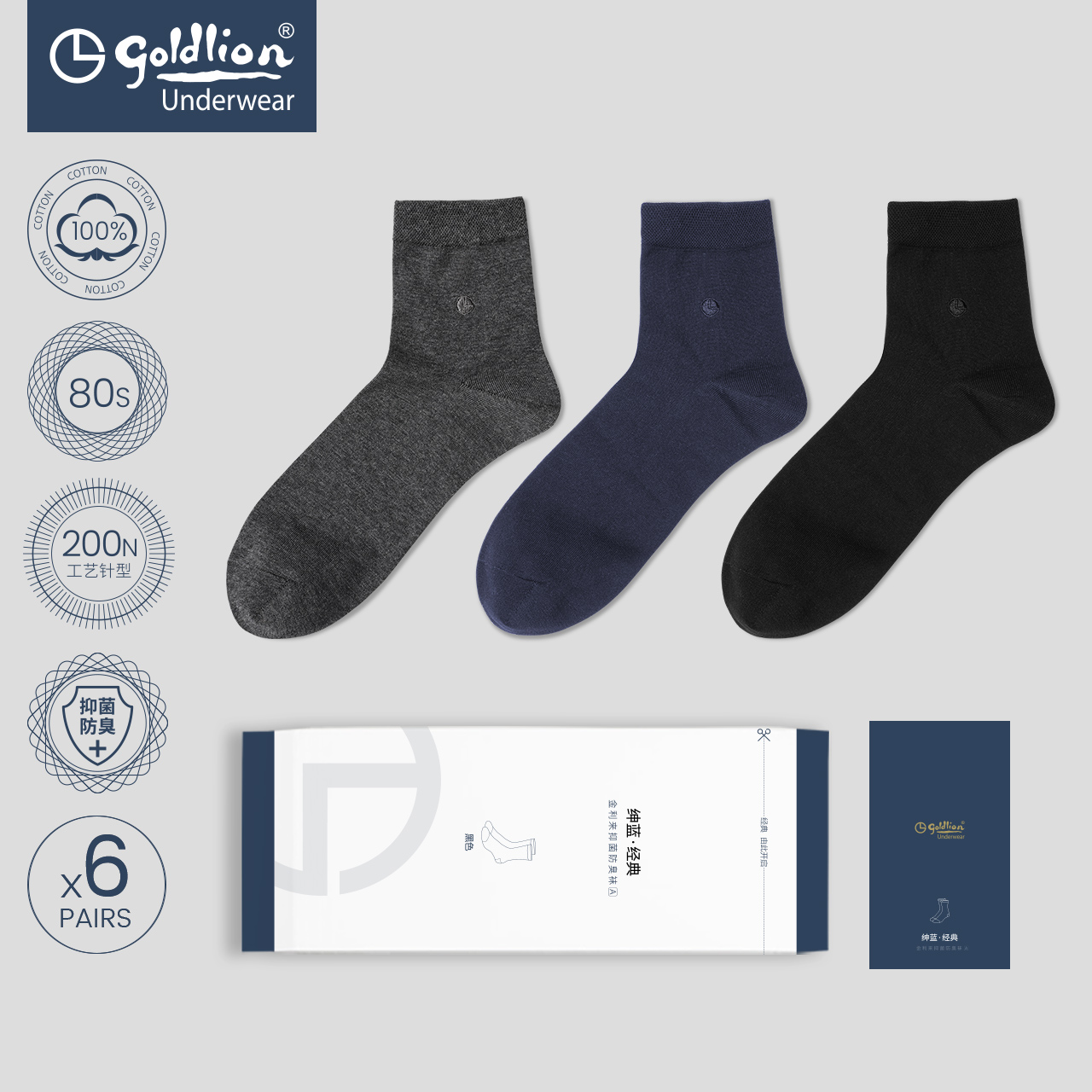 Jin Li to socks men fall cotton men's socks sweat breathable deodorant socks thick section of cotton in the long black tide