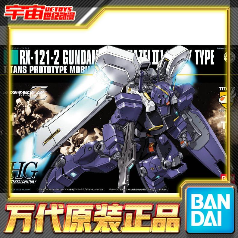 Sách Bandai Gundam Lắp ráp mô hình HGUC 069 1/144 Hazel Gundam 2 II TR-1 - Gundam / Mech Model / Robot / Transformers