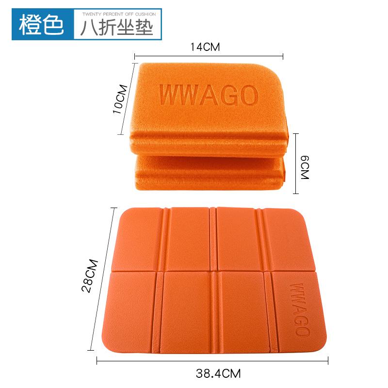 Апельсин 8 со складыванием 【 без Сумка для хранения】