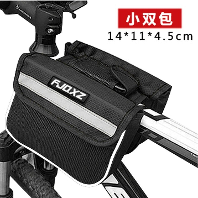 Bike front beam bag mountain accessories equipment let go rack racing road small bag pocket riding tool