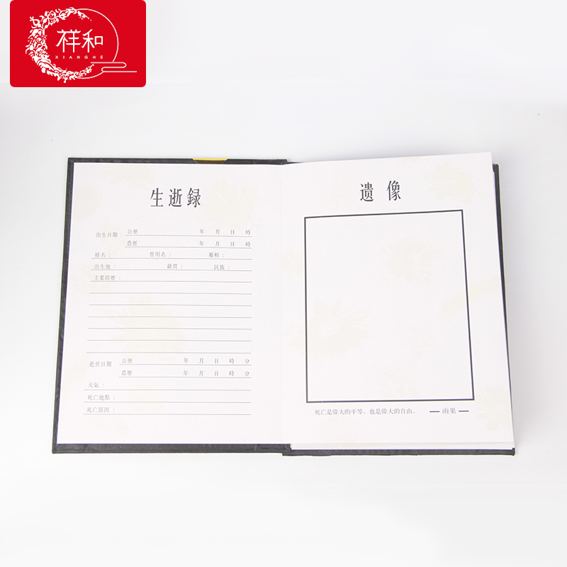 Funeral supplies mortuary sign book sign book memorial service funeral  white funeral supplies gift sign pen