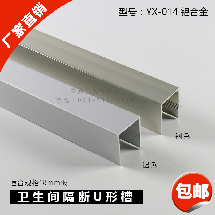 bathroom partition accessories partition hardware aluminum alloy u shaped groove wall fixed bar 18 pct - Bathroom Partition Hardware