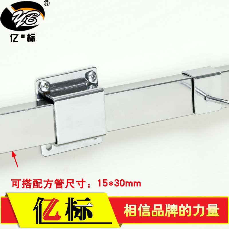 On the wall in the bracket screw installation square tube around the  bracket square tube fittings supermarket shelves square tube fittings in  the wall