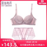 Eve's Show's secret language sexy underwear female no steel ring small chest gathered adjustable girl bra set