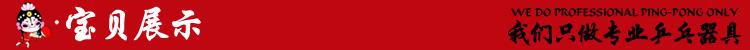 康扣體育.只售正品~【瑩戀】STIGA斯帝卡斯蒂卡OC弧圈型乒乓球底板Offensive Classic