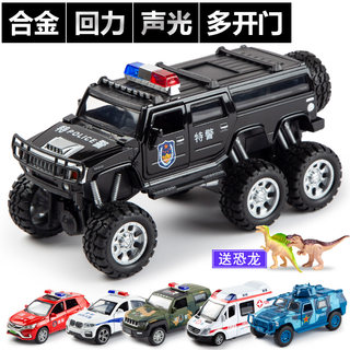 Alloy police car toys simulation children ambulance sports car police car boy back car model with sound