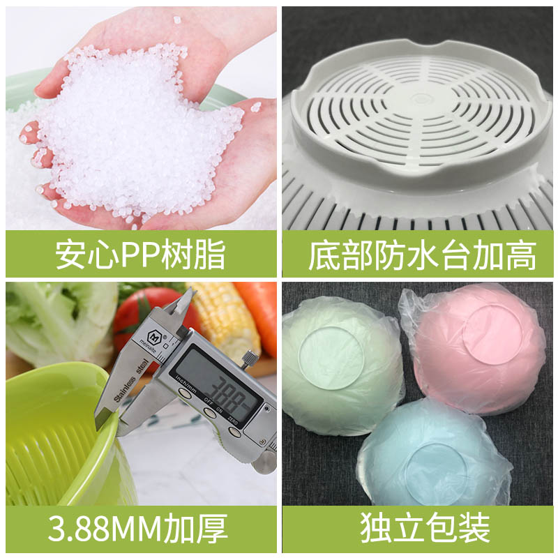 aa862ebc9f1 Kitchen thick double drip basket plastic household creative fruit plate  vegetable drain sieve washing dish Taomi ...