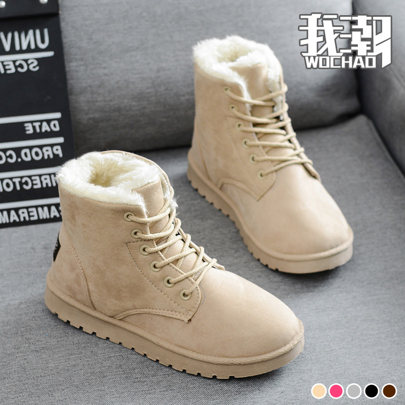 Autumn and winter plus velvet thick snow boots cotton shoes boots women's shoes flat with students short tube with Martin boots women's boots
