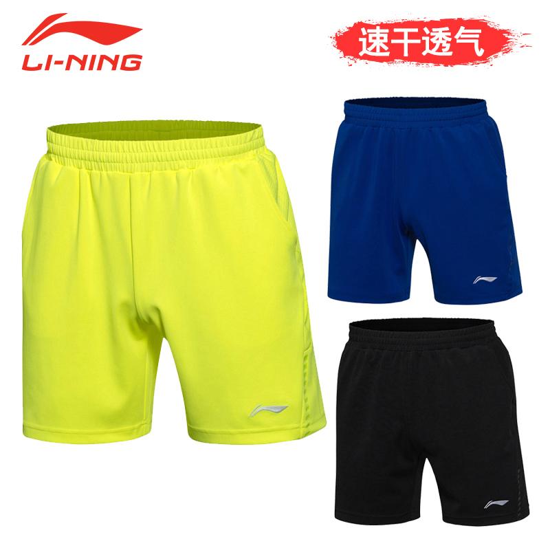 Lining/李宁羽毛球服正品男运动短裤子短裤透气速干夏季女健身裤