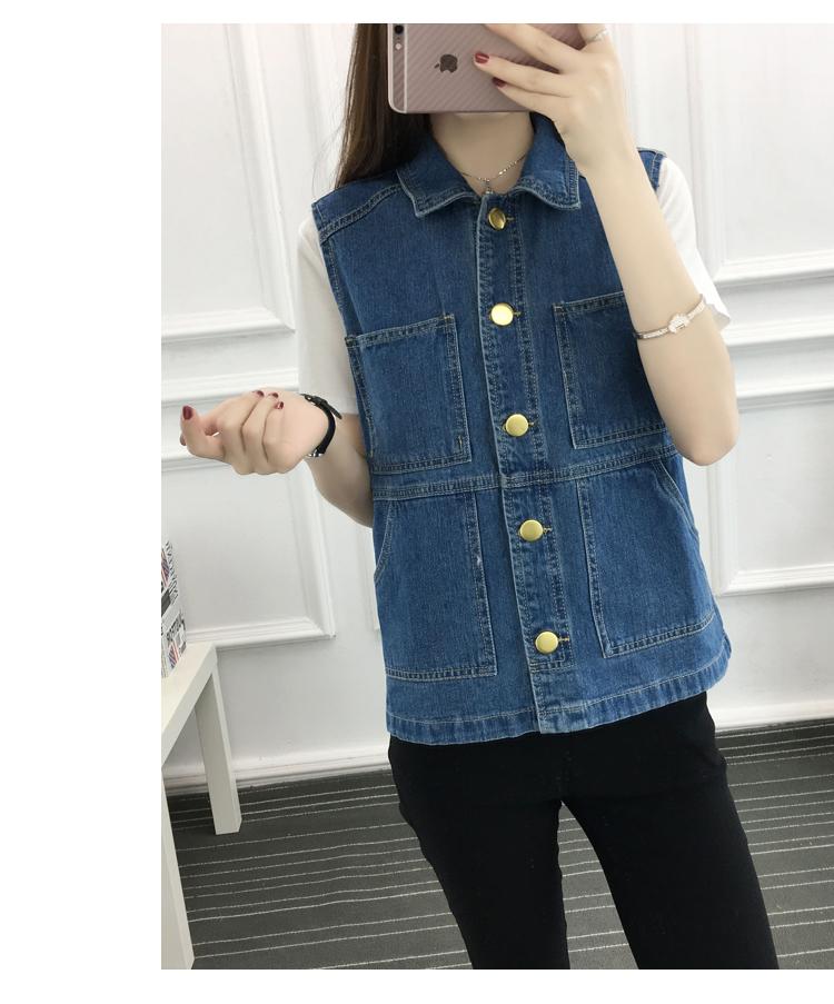 2018 mùa xuân và mùa hè Hàn Quốc phiên bản của retro denim vest vest vest mỏng giảm béo lỏng hoang dã kích thước lớn áo khoác nữ