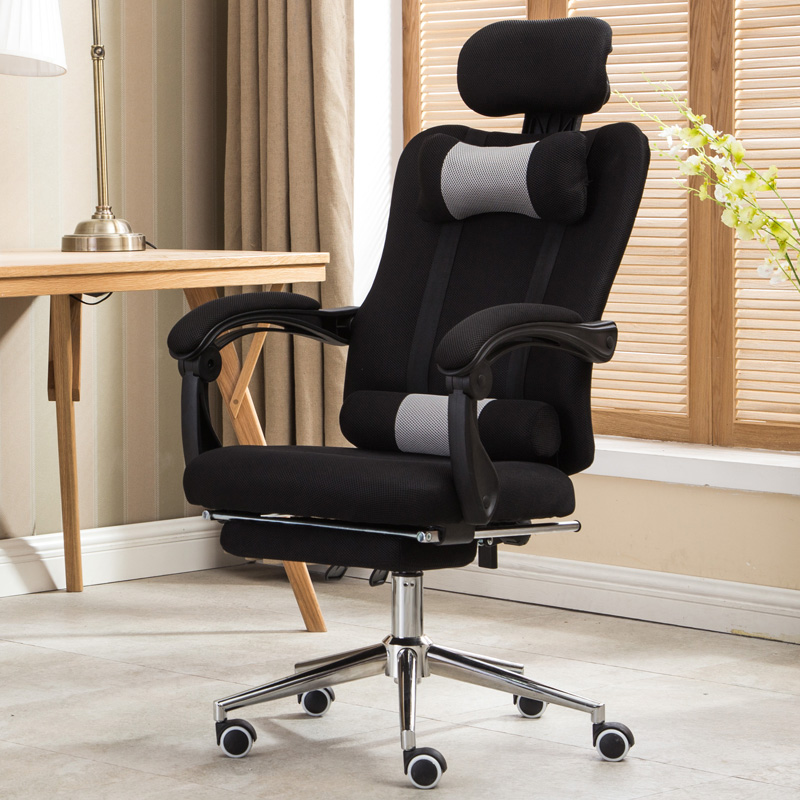Crown Group Computer Chair Home Office Chair Ergonomic Boss Chair Mesh Lift  Swivel Chair Footrest Recliner