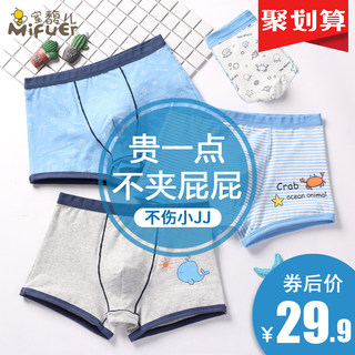 Children's Underwear Boy Boxer Pants Pure Cotton Baby Children's Big Boy Four Corner Cotton Boy Shorts Thin Section Summer HJ