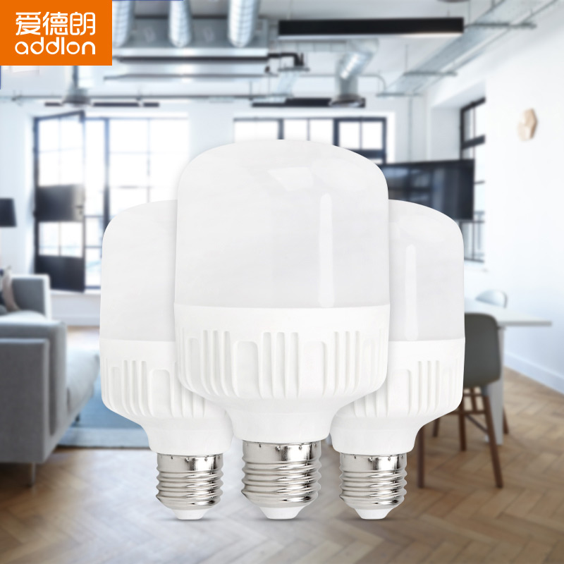 Edlund light bulb home high power ultra-bright indoor plant workshop lighting energy-saving waterproof flying saucer lamp