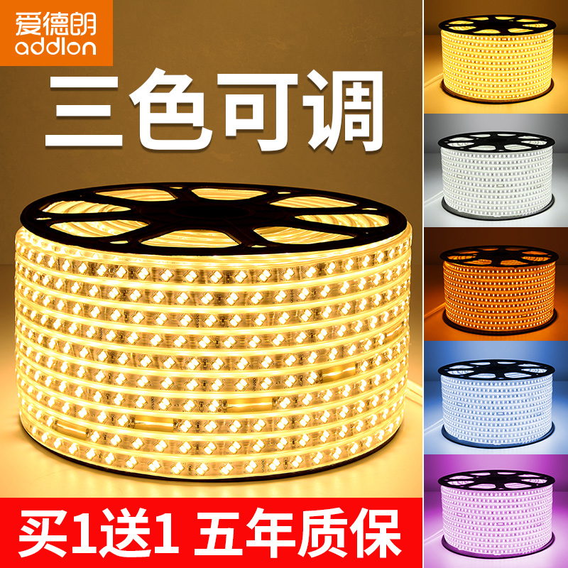 Edran led lamp with line lamp decorative ceiling slot three-color discoloration seven color light with waterproof dimming light strip