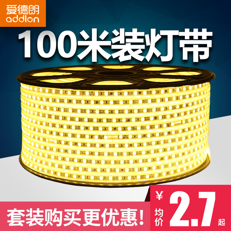 (100m set) Edran lamp with led living room ceiling home decorative light bar 220v light with line lamp