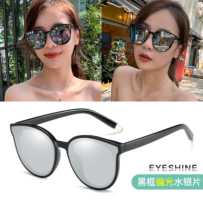 [UPGRADE VERSION OF POLARIZED LIGHT] BRIGHT BLACK FRAME MERCURY FILM