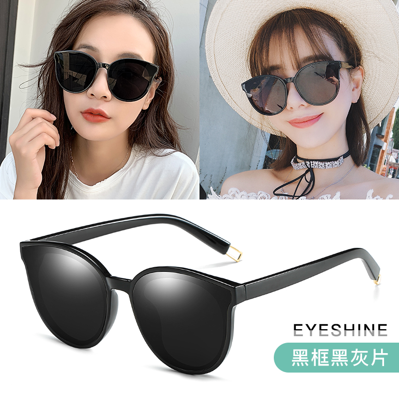 BRIGHT BLACK FRAME BLACK GRAY PIECE [HD SUNGLASSES] COLLECTION TO SEND GLASSES BAG GLASSES CLOTH