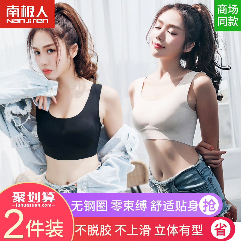 Antarctic sports underwear female summer thin section without rims running shock gathered students Ice Silk beauty back bra cover