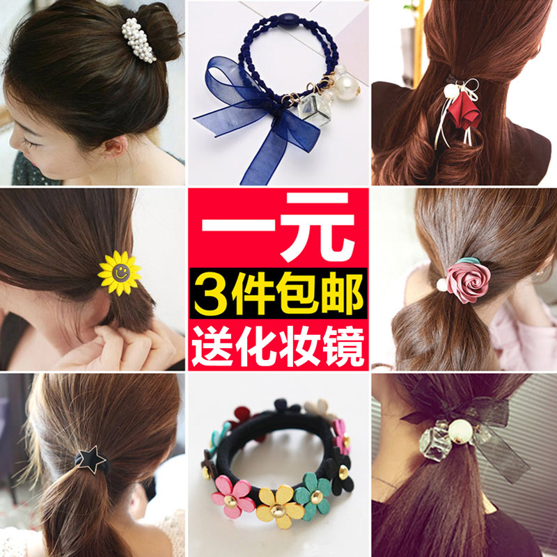 South Korea hair accessories hair ring headband bow tie hair rubber band  simple personality leather tied 7210a75df97