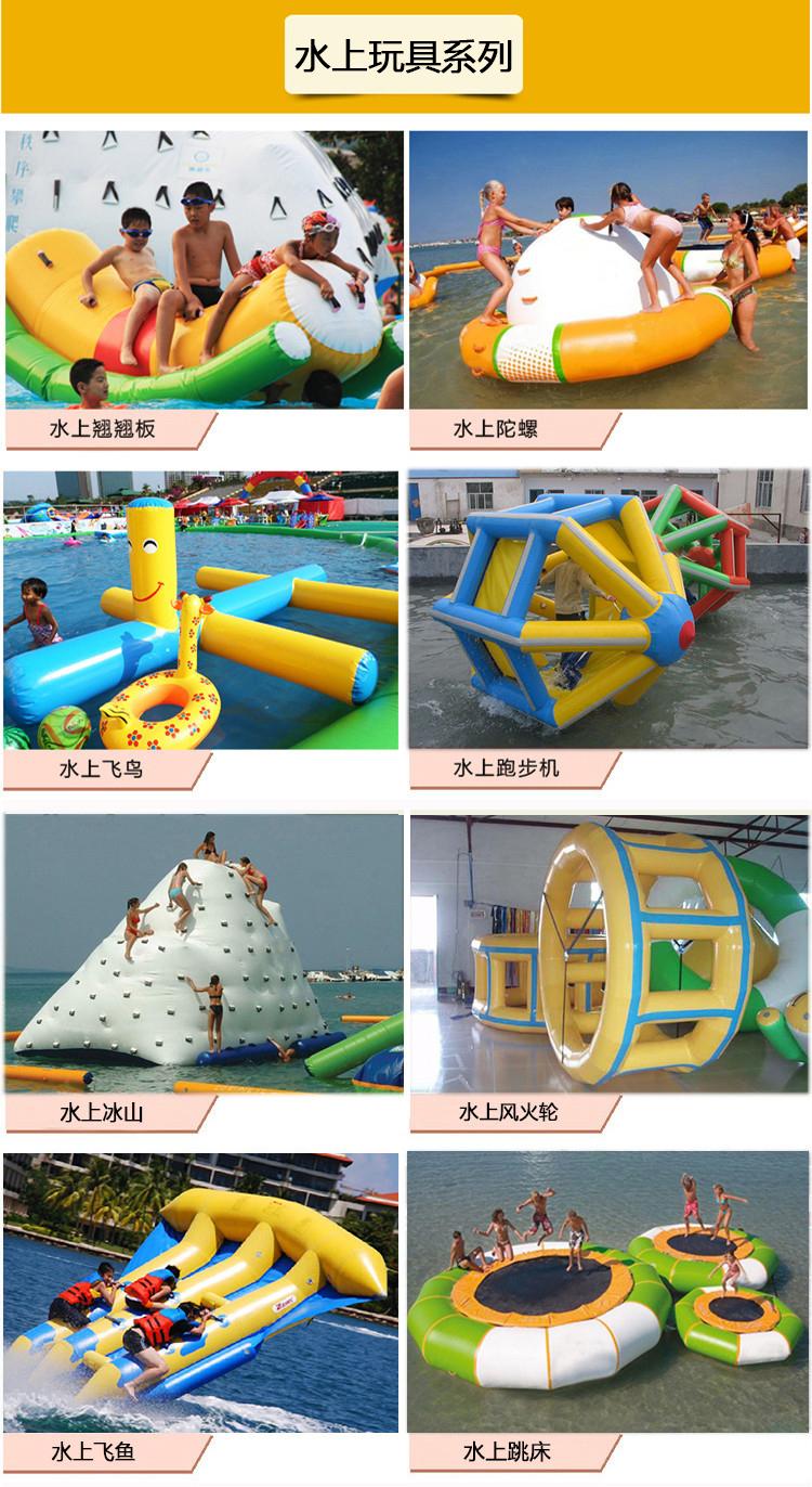 大香蕉成人�9��y�d_充气水上玩具跷跷板水上跳床成人陀螺蹦蹦床攀岩滑梯大香蕉冰山船