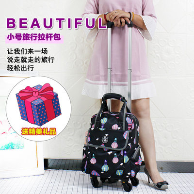 Take rod bag small female light boarding trunk universal round Oxford cloth can be launched a portable backpack 15 inch 18