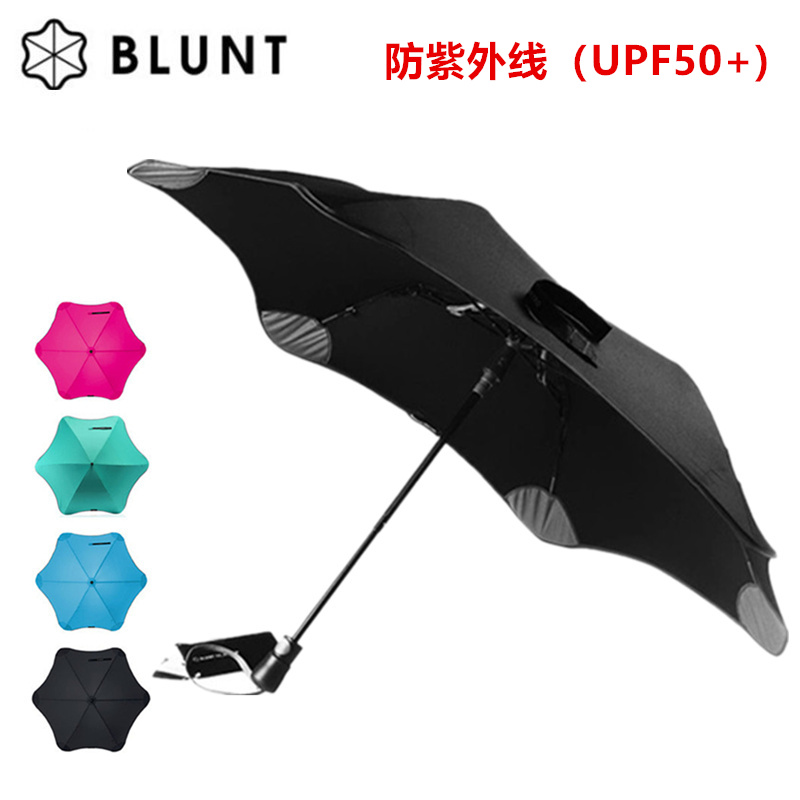 Super Sun Umbrella New Zealand Blunt Rain Men And Women Fashion Creative Folding Wind Uv