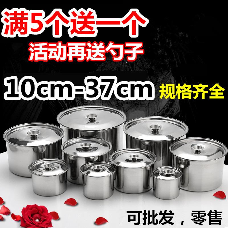 不锈钢盆圆形厨房家用和面盆洗菜盆拌菜盆子加厚大号无磁不锈钢碗
