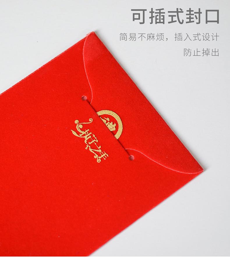 创意婚庆用品喜字绒布红包袋个性结婚红包改口利是封万元大红色包详细照片