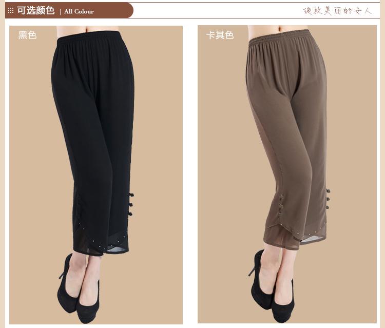 Phụ nữ trung niên của mùa hè ăn mặc chín quần phụ nữ quần mẹ kích thước lớn lỏng voan quần eo cao đàn hồi rộng-chân quần