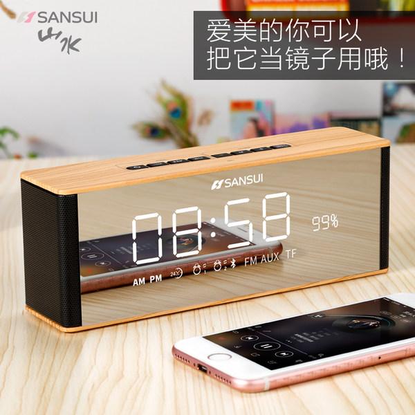 Sansui 山水 T20 创意闹钟无线蓝牙音箱 聚划算+天猫优惠券折后¥98包邮(¥148-50)3色可选 京东¥138