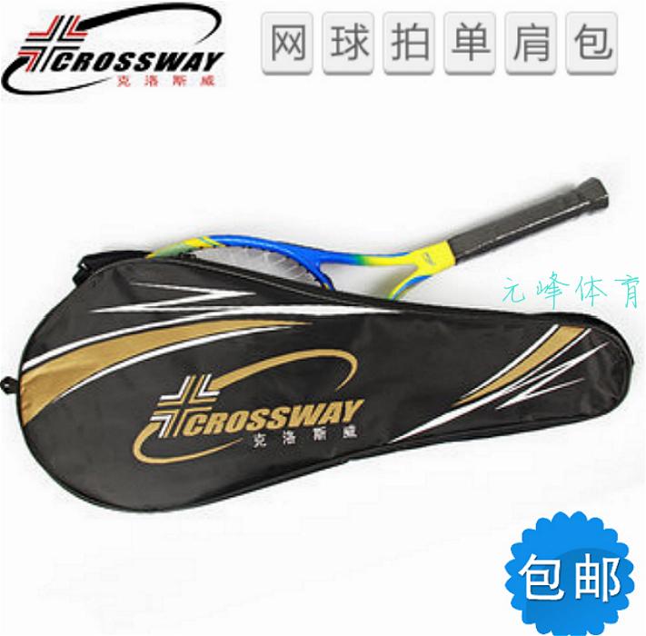Ворон этот престиж теннис пэт пакет высококачественный плечо заказать набор чистый бить защищать бить черный мешок 1 палочки доставка качественной продукции включена