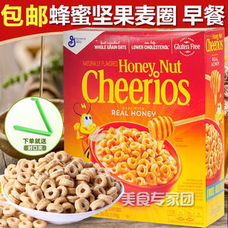 Three choices of American General Mill cherios honey oatmeal doughnut instant cereal breakfast