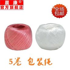 Hemp bag with gold and red packing plastic moving rope logistics. Rope binding rope with packaging tent rope firmly