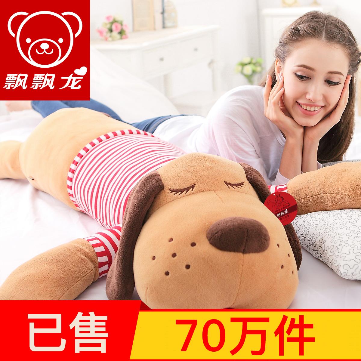 毛绒玩具狗趴趴狗可爱公仔女生生日礼物睡觉抱枕靠垫布娃娃送女友
