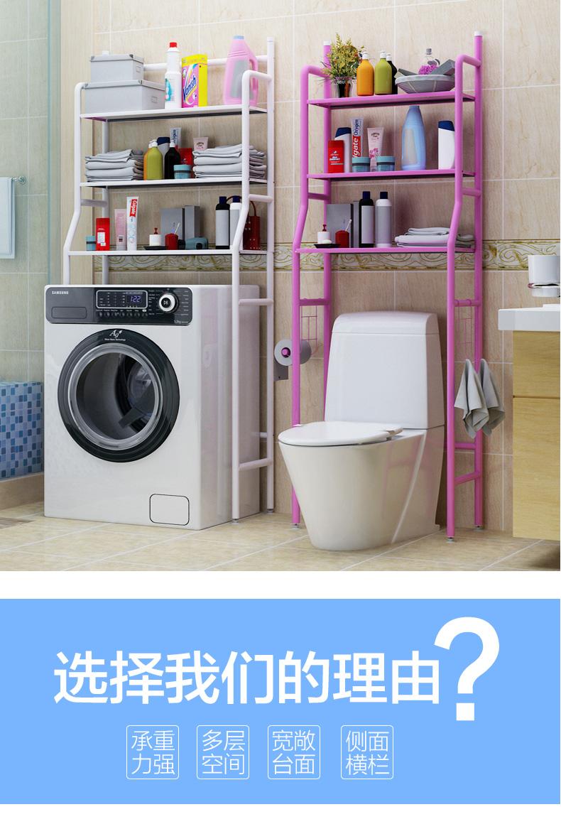 卫生间浴室置物架落地壁挂厕所洗澡洗手间脸盆架洗衣机马桶收纳架商品详情图