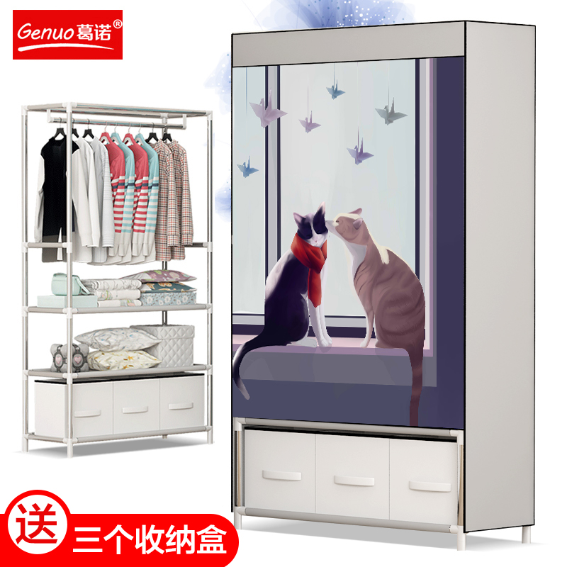 Wardrobe Assembly Simple Steel Pipe Bold Storage Storage Box Cloth Storage  Wardrobe Modern Simple Economy
