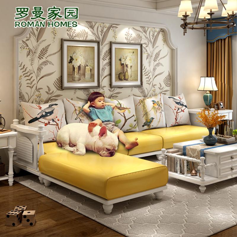 歐式美式皮藝沙發現代簡約 轉角布藝沙發客廳整裝組合小戶型貴妃
