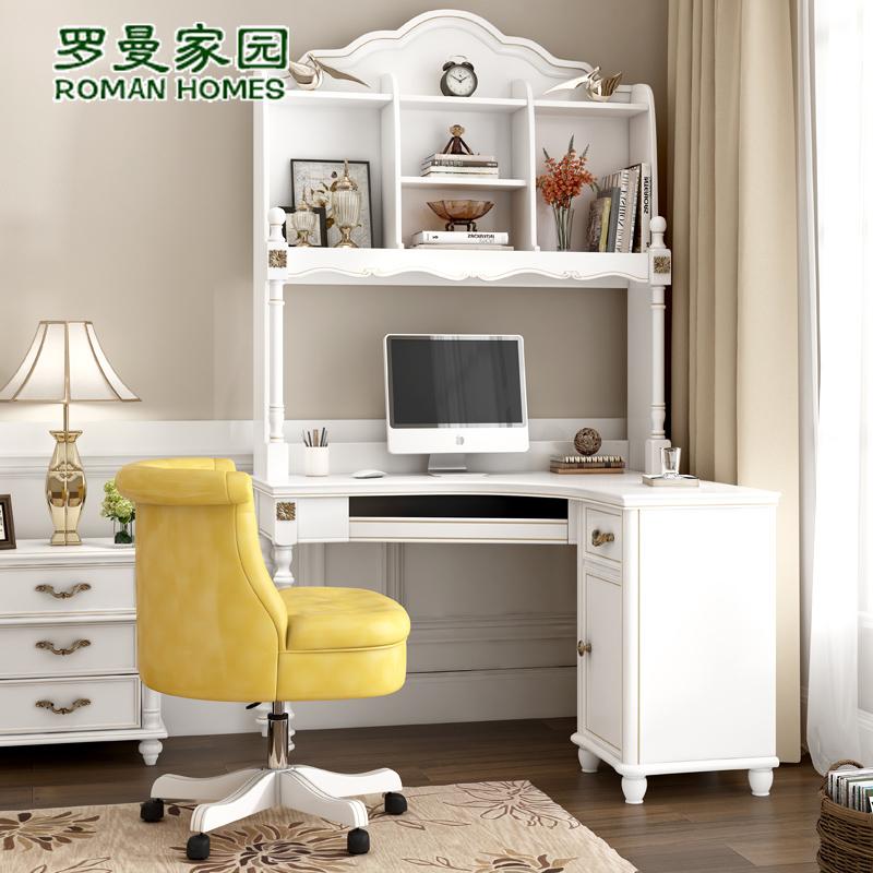 羅曼家園 美式田園兒童轉角直角書桌書架組合簡約現代寫字臺