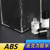 Пластмасса воды клея ABS интерьер Кэледон панель Вода клея шва типа модели воды клея имеет Станочное стекло панель Клей 10ML