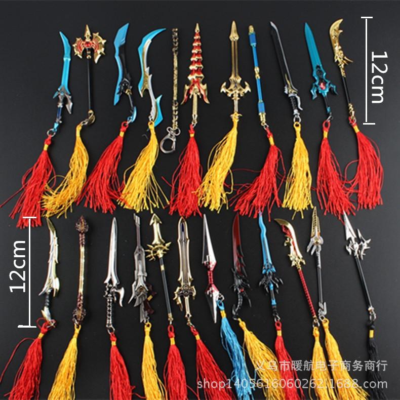 兵器王者挂件12cm挂件关羽游戏王者钥匙扣模型装备武器