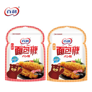 [Bailey] home fried bread crumbs 230g
