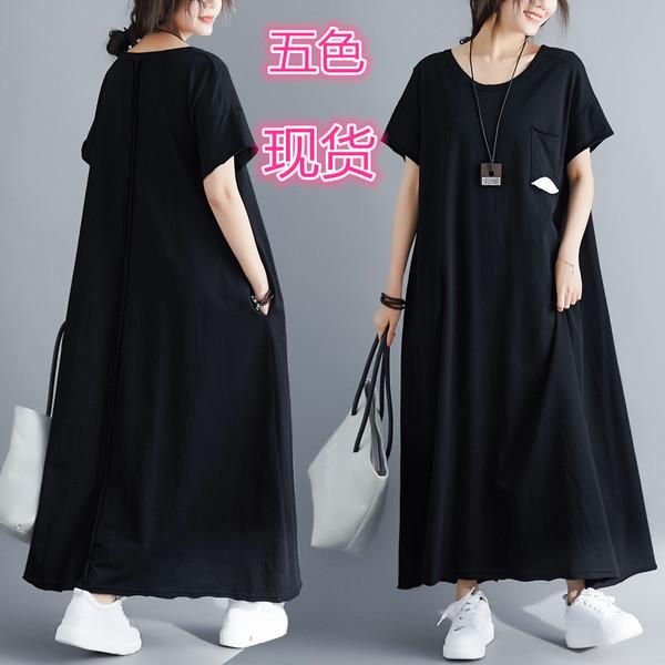 KTY7384#实拍现货2019夏新韩版针织大码显瘦百搭五色连衣长裙