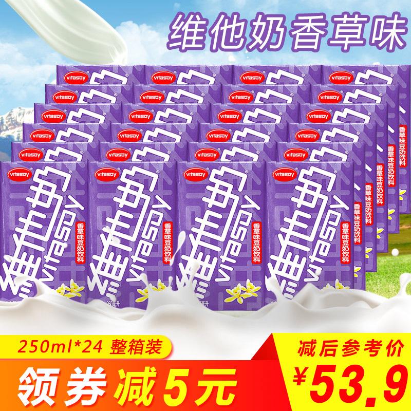 でん六 生姜黑糖花生 42g 日本原装进口 永谷园