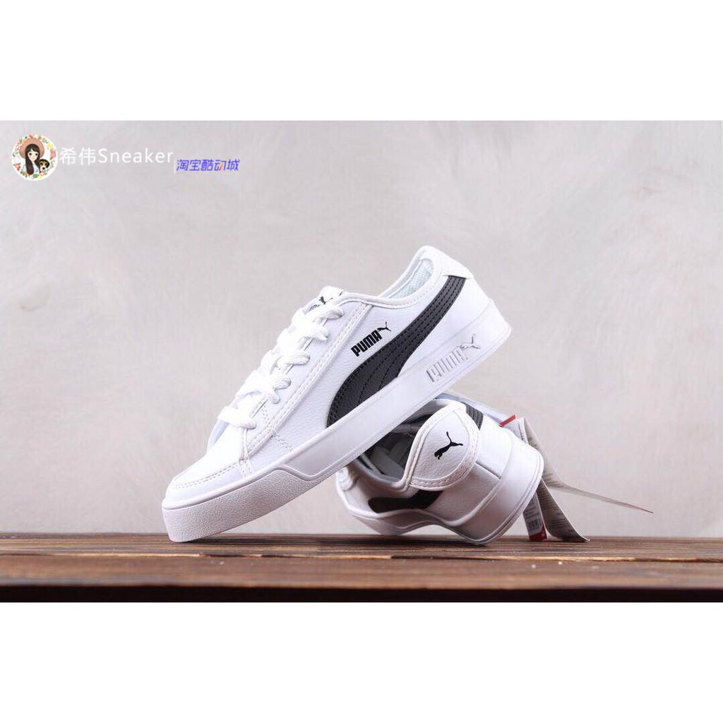 Pumasmashvulc2黑白情侣男女小白鞋彪马板鞋皮质鞋367308-02