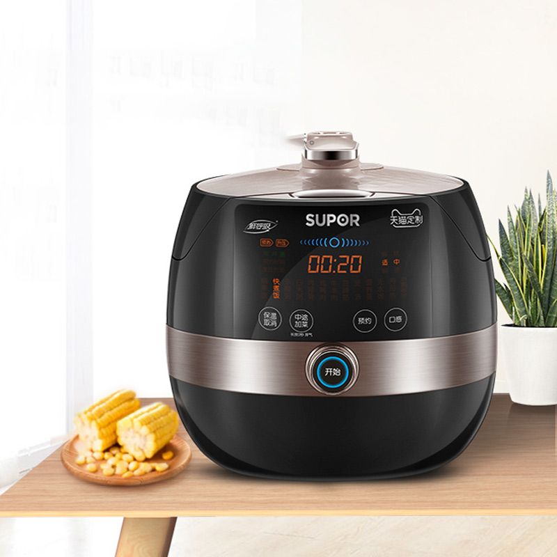 50fc8166q electric pressure cooker home 5l fresh breathing double bile multifunctional intelligent high pressure cooker rice cooker