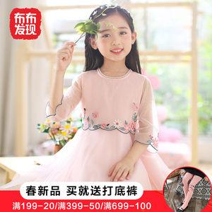 布布发现童装2018年春装新款女童中大童儿童刺绣连衣裙公主裙裙子