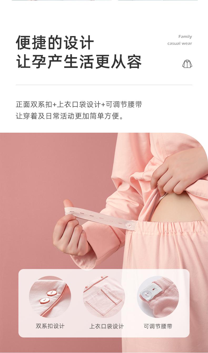 十月结晶月子服春夏薄款纯棉产后家居服套装孕妇哺乳哺乳春秋睡衣详细照片